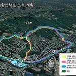 용인시, 동백지구 순환로 산책로 6.8km 조성
