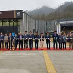 포천  '한탄강 지질공원센터' 개관
