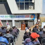 한국농어촌공사 파주지사, 풍년농사 및 안전영농 기원 농업용수 통수식 개최