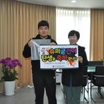 경기북부병무지청,6호 슈퍼굳건이 탄생