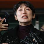 양예원 사진 유출자 징역 2년 6월…사진 115장 지인에게 제공 혐의