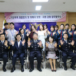 수원권 3개 경찰서- 수원가정법률상담소 가정폭력 재발 방지 업무협약