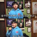 '소년농부' 한태웅, '미스트롯' 송가인 응원