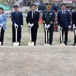 의왕 한국戰 전사자 유해 발굴 첫 삽