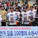 수원 왕복 52㎞ 달리며 '자유와 평등' 외쳤다