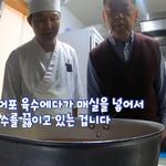 강릉초밥달인 기승전맛으로 , 감칠맛 밥알이 사뿐
