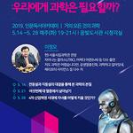 부천시립꿈빛도서관, 다음달 부터 인문독서아카데미 강좌  운영
