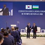 인천경제청, 우즈베키스탄 內 경제자유구역 개발 나선다