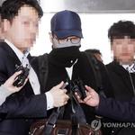 마약 투약 혐의 현대가 3세 귀국… 인천공항서 체포