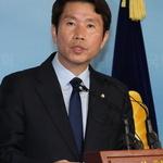 """""""총선승리로 촛불정신 완성할 것"""""""