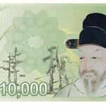 '과천토리' 오는 25일부터 50억 원 규모 발행