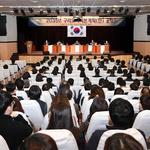 구리시, 2035년 구리도시기본계획(안)공유하는 주민공청회 개최