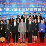 이천시, 중국 웨이팡시서 첫 국제행보 시작