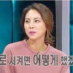 박지윤, 이런 한 쌍 흔치 않아 '업계 공식'처럼 공통적으로