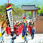 광주시, '제22회 광주왕실도자기축제' 26일 개최