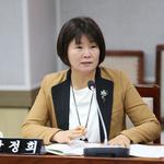 수원시의회 장정희 의원, 마을 만들기 조례 일부 개정안 발의