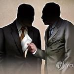 의정부지검, 특정 업체 특혜 주고 땅 받은 연천군 간부 공무원 구속