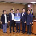 안산시의회, 총 292만5천 원 모아 강원도 산불이재민에 지정기탁
