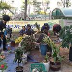 의왕시, '찾아가는 식물병원' 아파트 주민들에게 좋은 반응