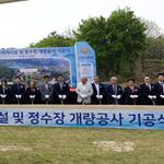 성남 복정정수장 고도정수시설 설치