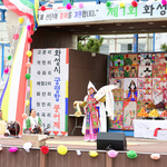 화성시 궁평항에서 '화성 풍어제' 개최