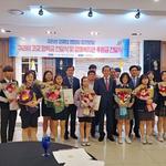 구리시경제인연합회, 고교 학생에게 장학금 및 갈매사회복지관 후원 전달