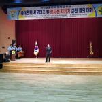 교통안전공단 경기남부본부, 새마을교통봉사대 안전 교육