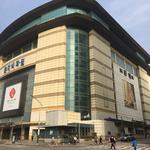 롯데백화점 인천·부평점 기업 2곳이 인수 눈독