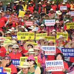 개 불법사육 집중단속에 육견단체 도청 앞 규탄집회