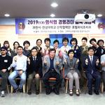 과천시 '외식업 리더 교육' 등 경쟁력 강화 온 힘