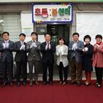 부천시,지역 내 사회적 기업 컨소시엄 '초등 봄 센터' 출범