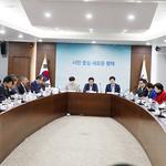 평택시, 평택시의회와 정책간담회 개최