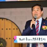 안산시, 찾아가는 '관광홍보차량' ㈔안산시관광협의회 위탁 운영