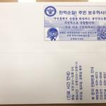 연천경찰서 범죄예방진단팀,약국봉투 활용 탄력순찰 홍보 실시