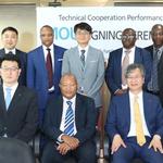 석유관리원-탄자니아, 기술협력 양해각서 체결 '한국형 시스템' 전수