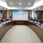 평택시, '2020년도 국·도비 예산확보 보고회'