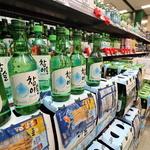 참이슬 소주 출고가격 이달부터 6.45% 인상