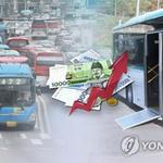 7월 '버스 대란' 불안 커지자 요금인상 전방위 압박