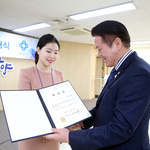 안양시, '민선 7기 전국기초단체장 공약 평가'서 A등급