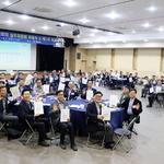 평택시, 협치회의 실무위원 위촉식과 함께 1차 전체회의 개최