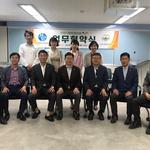 이천시향토협의회, 청소년 관련 지원사업 업무협약 체결