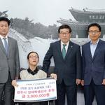 광주시, 착한 걷기 프로젝트 장애학생선수 후원 기부금 전달