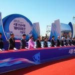 첫삽 뜬 시흥 인공서핑파크… 내년 개장 땐 '세계 최대'