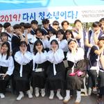 양평군청소년상담복지센터, 청소년 인권인식강화 캠페인 벌여