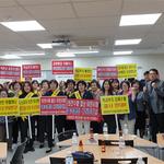 이천, 부악 공원 개발 사업에 양정학교총동문회 비대위 구성 반대투쟁 나서