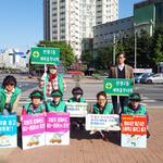 하남 신장2동 새마을부녀회 에너지 절약·한자녀 더 갖기 캠페인