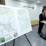 이재준 고양시장 3기 신도시 선정된 창릉지구 개발계획 발표