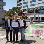 시의회 의장 부정 인사청탁 혐의 인천시민단체, 검찰에 수사 의뢰