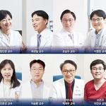 강동경희대병원, 2기 목련교수 출범…개인 6명, 단체 1팀 선정
