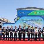 일산농협,농기계서비스종합지원센터 준공식 개최
